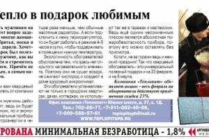 АиФ Петербург